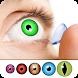 Eye Color Changer by Fun App Logic