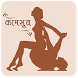 New Kamasutra Sex Positions by Future Seven Apps