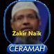 Zakir Naik Mp3 by Hikmah Islam