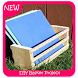 DIY Basket Project by Meteor Studio
