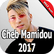 aghani cheb mamidou 2017 - جميع أغاني شاب ماميدو by DEV MUSIC 06