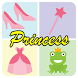 Princess Memory Game