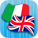 Italian English Translator by Pro Languages