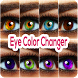 Eyes Color Changer FxEditor by wisewlf