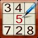 Sudoku by gmanolache.com