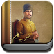 Zarb e Kaleem by Allama Iqbal by Soft Shaders