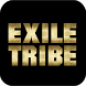 EXILE TRIBE by LDH Inc