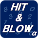 3 numbers puzzle(Hit and Blow) by worldculture.lab