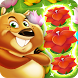 Puzzle Paws by Mantis Shrimp GmbH