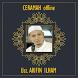 Ceramah Arifin Ilham Offline by Game Edukasi Anak