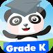 Preschool Spelling Games Free by That's So Panda