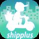 Ship+ by Ship+ Team