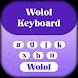 Wolof Keyboard
