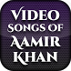 Video Songs of Aamir Khan by Filmy Heros