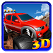 Xtreme Hill Racing by Dataflow System