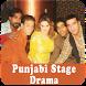 Punjabi Stage Dramas & Shows by Ilyasahmed