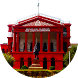 Karnataka High Court by YTA