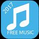 جديد أغاني شرين بدون أنترنت by devUSA