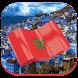 دليل السياحة في المغرب by aymsou