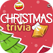 Christmas Trivia Fun Quiz by Quiz Corner