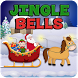 Jingle Bell Jingle Bell Poem – Kids English Song