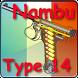 Pistolet Nambu Type 14
