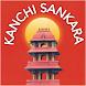 Kanchi Sankara by Kanchi Periyava