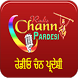 Chann Pardesi Radio 2016 by Mehra Media