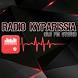 Radio Kyparissia 93.6 by Nobex Partners