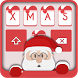 Christmas Cap Keyboard Theme by Keyboard Apps 2016