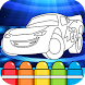 Lightning Cars Coloring Book Pages Draw and Paint by The Asterisk Games