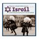 ИЦ Исроиль - Новости Израиля by News Today