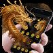 Dragon Golden Wallpaper by Cool Theme Love