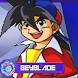 New BeyBlade Super Tournament Battle Trick by Cahaya Teranginc