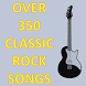Best Classic Rock Songs by Tamalate App