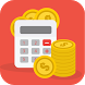 Loan Calculator Plus by AAASoft