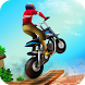 Action Bike Stunt Racing - 3D by Top Crazy Games