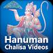 Hanuman Chalisa Videos by Bhakti Ras Aanand