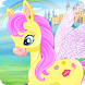 Pony Princess Dress up Extravaganza by Boomstick Interactive
