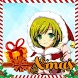 Santa Girl Xmas Gift Delivery