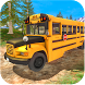 Kids School Bus Driver: SF by Games Castle