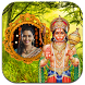 Hanuman Jayanti Photo Frames by iStar apps