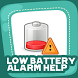 Low Battery Alarm Help by Renegadive