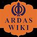 Ardas Wiki by Amardeep Singh