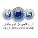 Alarabi Mobile by Arab Sudanese Bank - IT Team