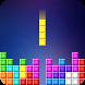 Brick Puzzle Classic by Brick Puzzle Studio