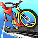 BMX Superhero Bicycle Stunts