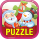 Christmas Puzzle Kids Toddler by developer puzzle for kid