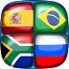 World Flags Quiz Game by Quiz Corner