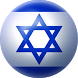 Israel Car Driving Theory Test by Aerion Design Labs